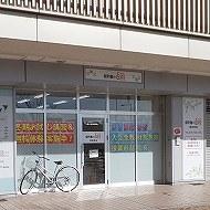 鷹取駅 塾 ファイト学習会