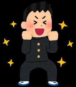 ファイト学習会鷹取教室