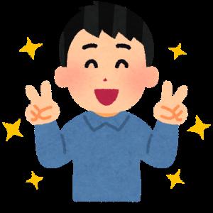 ファイト学習会 春合宿 2021年 春期講習