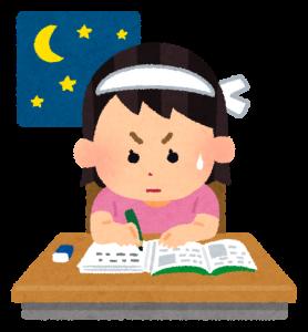ファイト学習会 春合宿 春期講習