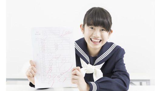 [中高生必見]2学期中間テストで自己ベストを更新しよう!!!